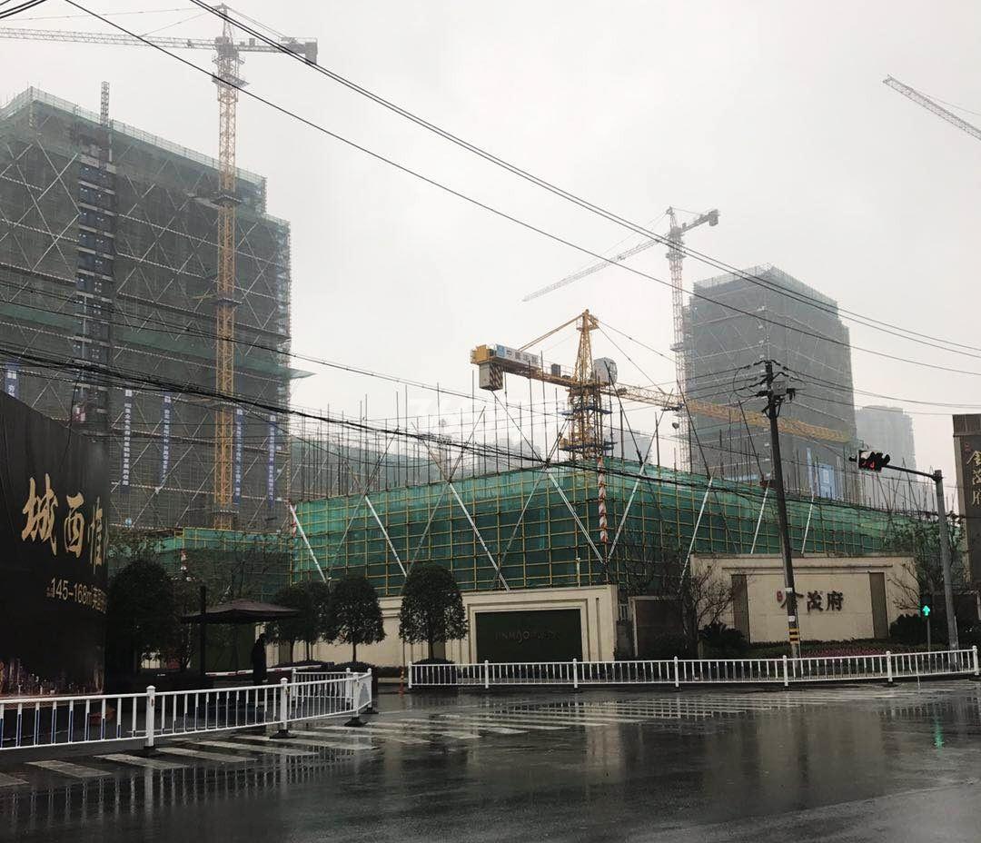 2017年12月底首开杭州金茂府工地局部实景