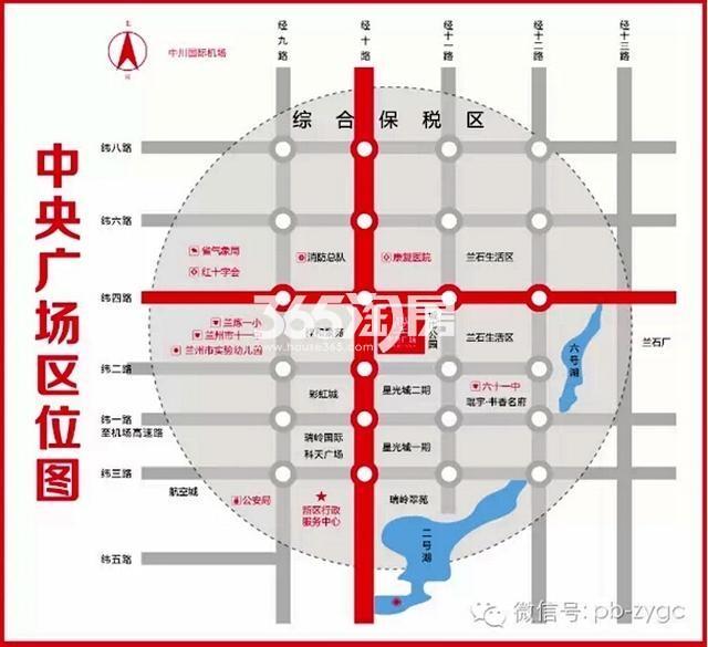 中央广场·乐活城交通图