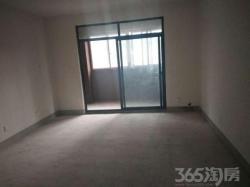 绿地津桥公馆 电梯3楼 89平两室 毛坯39.5万