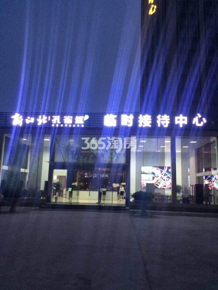 新江北孔雀城临时接待中心实景图(2.24)