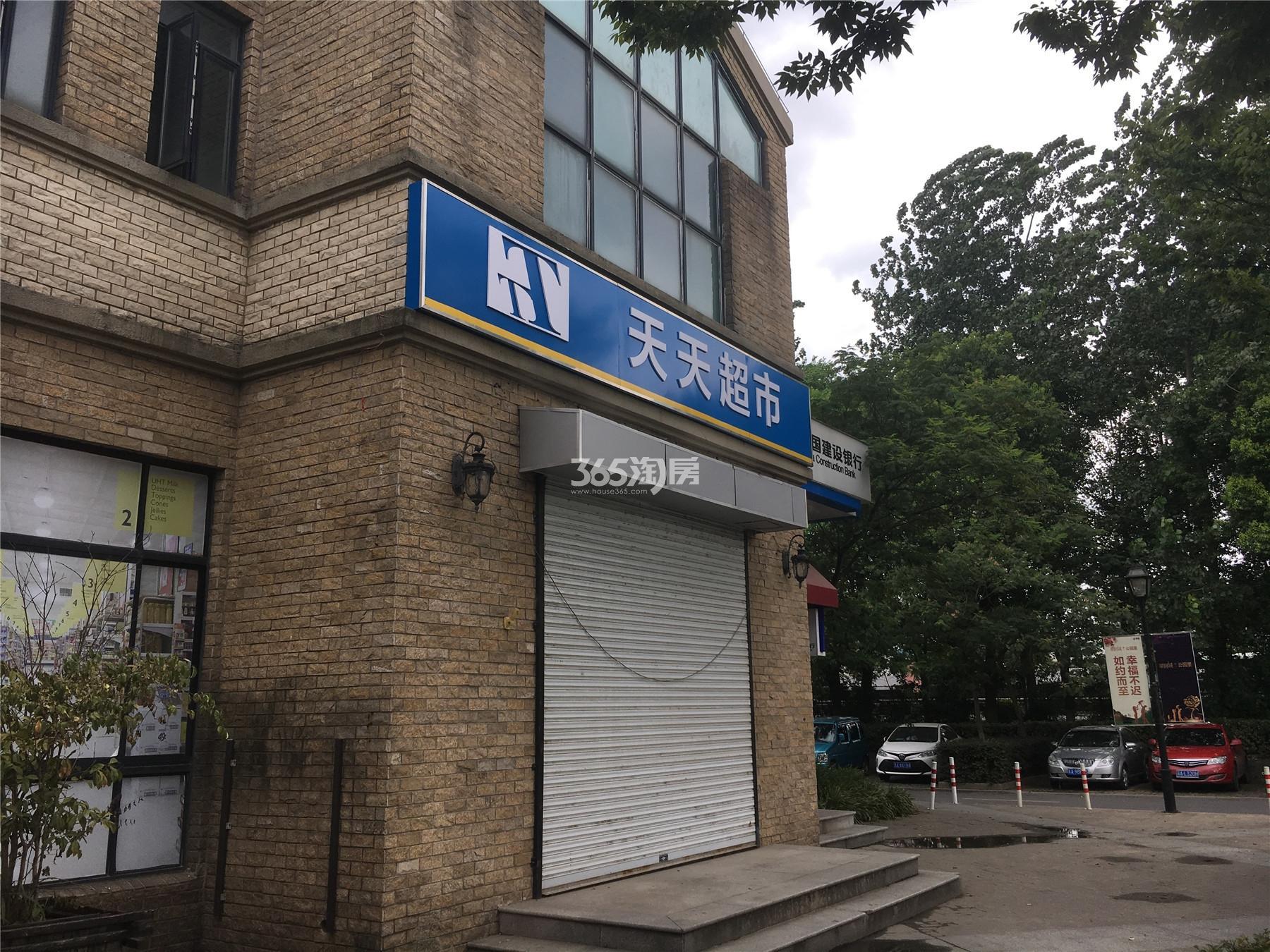翠屏城售楼处周边商业(2.24)