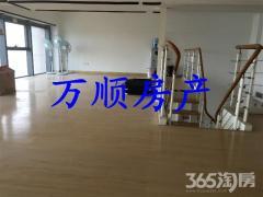 徽商财富广场11/20办公精装200平米4200/月