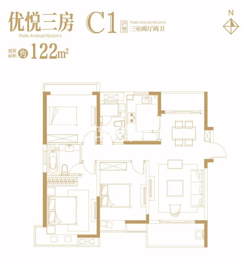 凌云峰阁二期122平户型图