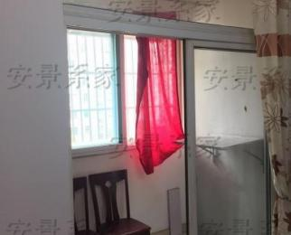 丁香家园1室1厅1卫55平方产权房简装
