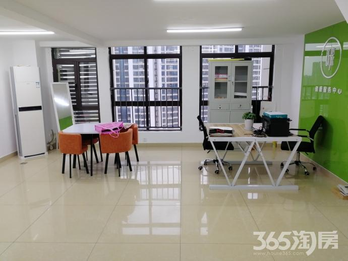 紫御龙湾120㎡整租豪华装百家湖商圈太阳城对面地铁口