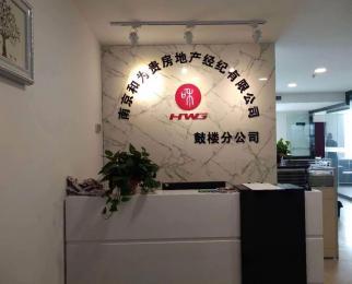 中环国际广场 山西路商圈苏宁银河精装纯写户型方正采光佳电梯口