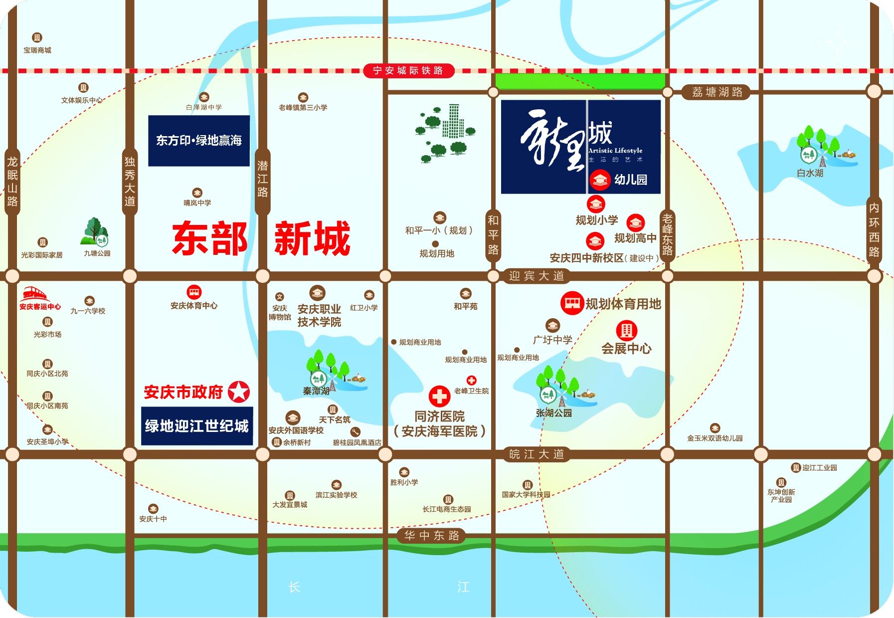 绿地新里城交通图