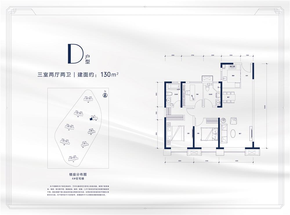 天津凯旋门户型图