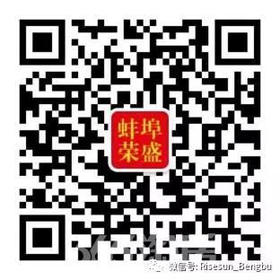 (二维码 365淘房 资讯中心)