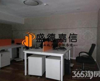 大行宫长发中心 中间楼层 上下班方便 豪华装修 拎包办公