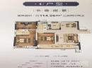 恒泰・学府里3室2厅1卫96.00�O2018年产权房毛坯