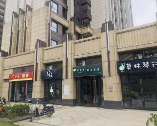 仙林大学城 中天铭廷沿街门面 180万 营业中 可收租