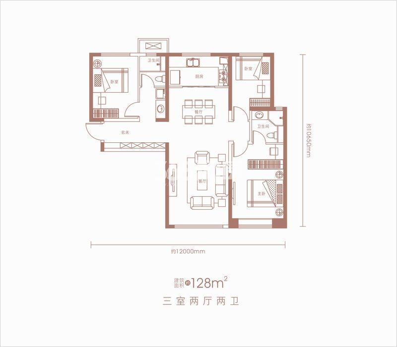卓越坊128㎡三室两厅两卫户型图