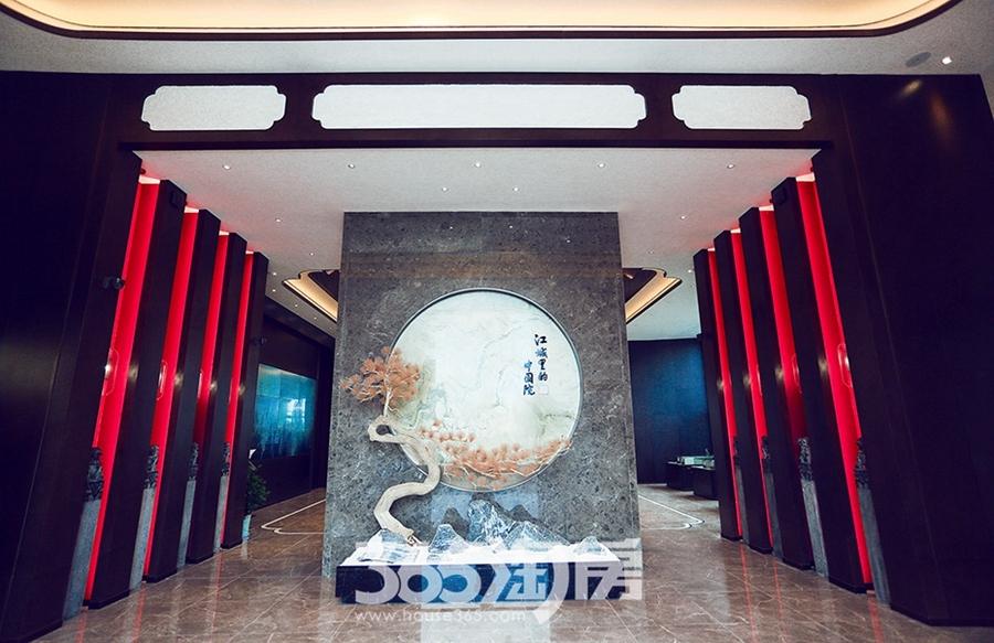 伟星芜湖院子售楼处内景-环境(2018.7摄)