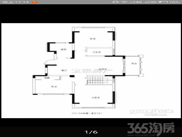 紫金奥邻小区3室2厅2卫118.00㎡2016年产权房毛坯