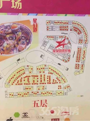 荣盛花语城60平米毛坯2018年建