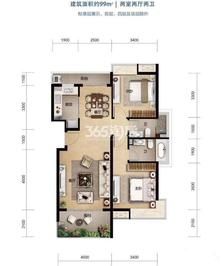 第三块地(洋房)99㎡-两房两厅两卫