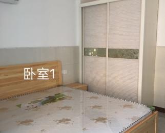 汽车北站对面景致公寓3室2卫85平,首租好房