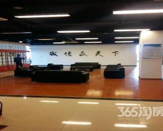 包河工业园750精装含家具办公室出租