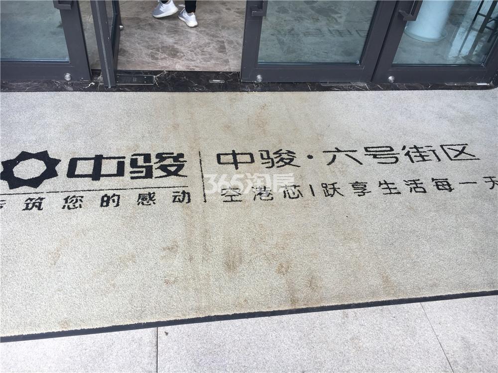 中骏六号街区售楼处实景图(4.11)