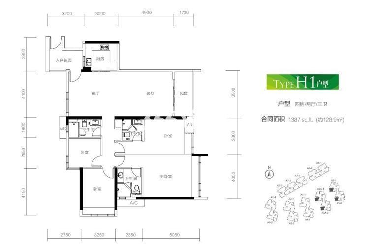 128.9平米 4室2厅3卫