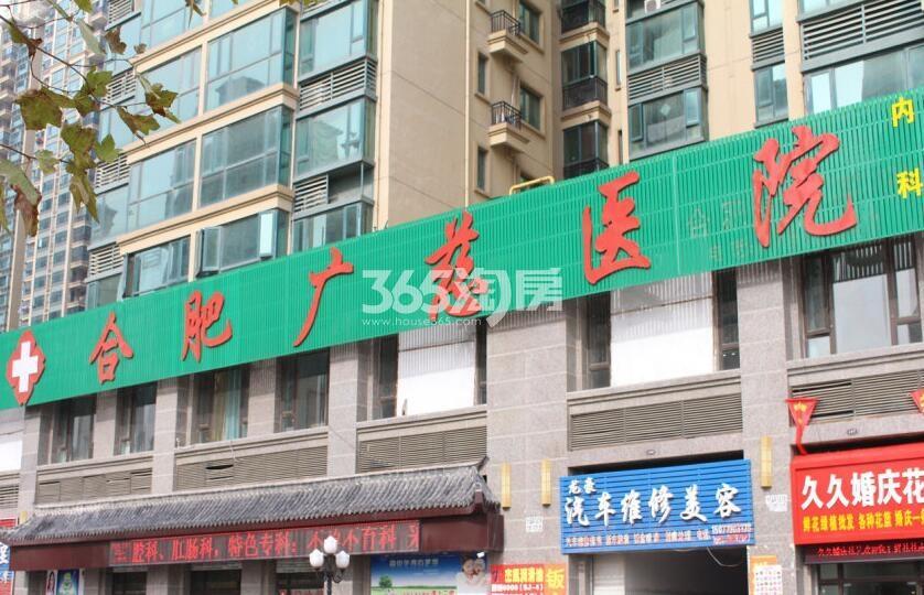 安建翰林天筑周边医院(2018.4.11)