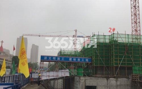 中国铁建清溪国际樾园实景图