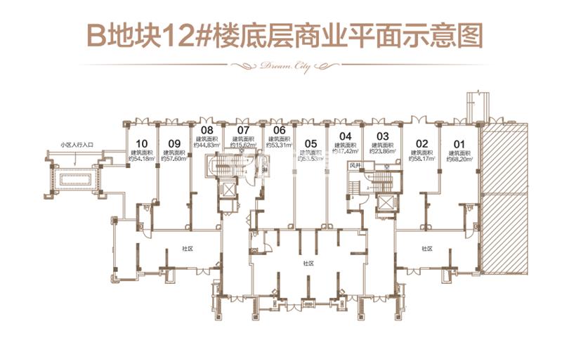 绿地理想城悦湖公馆12#楼底层商业平面示意图
