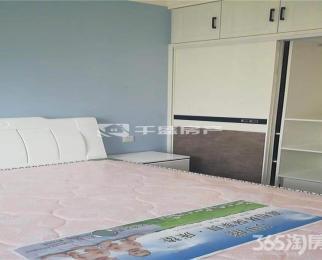 龙海骏景 精装三房 106平 东西齐全 拎包入住 包物业 看房方便