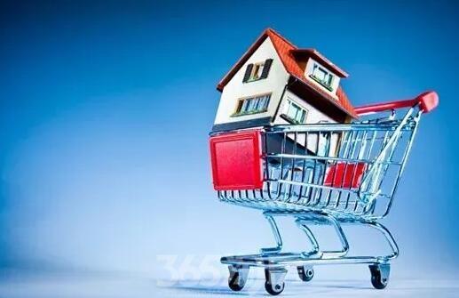 买房该注意什么