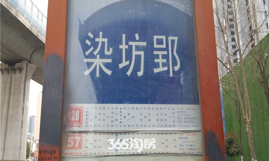华邦观筑里周边公交站实景(2017.6)