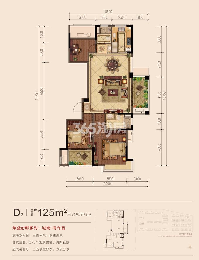 荣盛·富盛名邸户型图