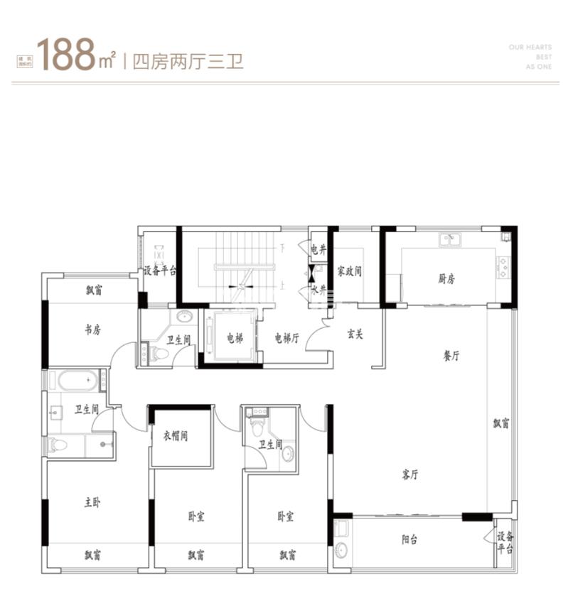 华著小区(元垄中南华著)188方