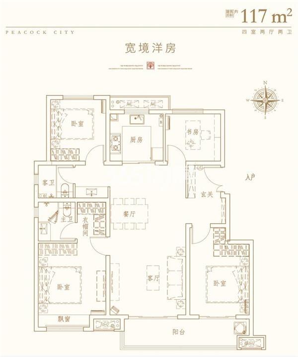 新滨湖孔雀城户型图