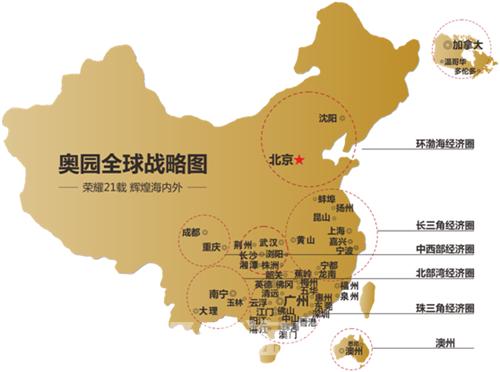 (全球战略图 365淘房 资讯中心)