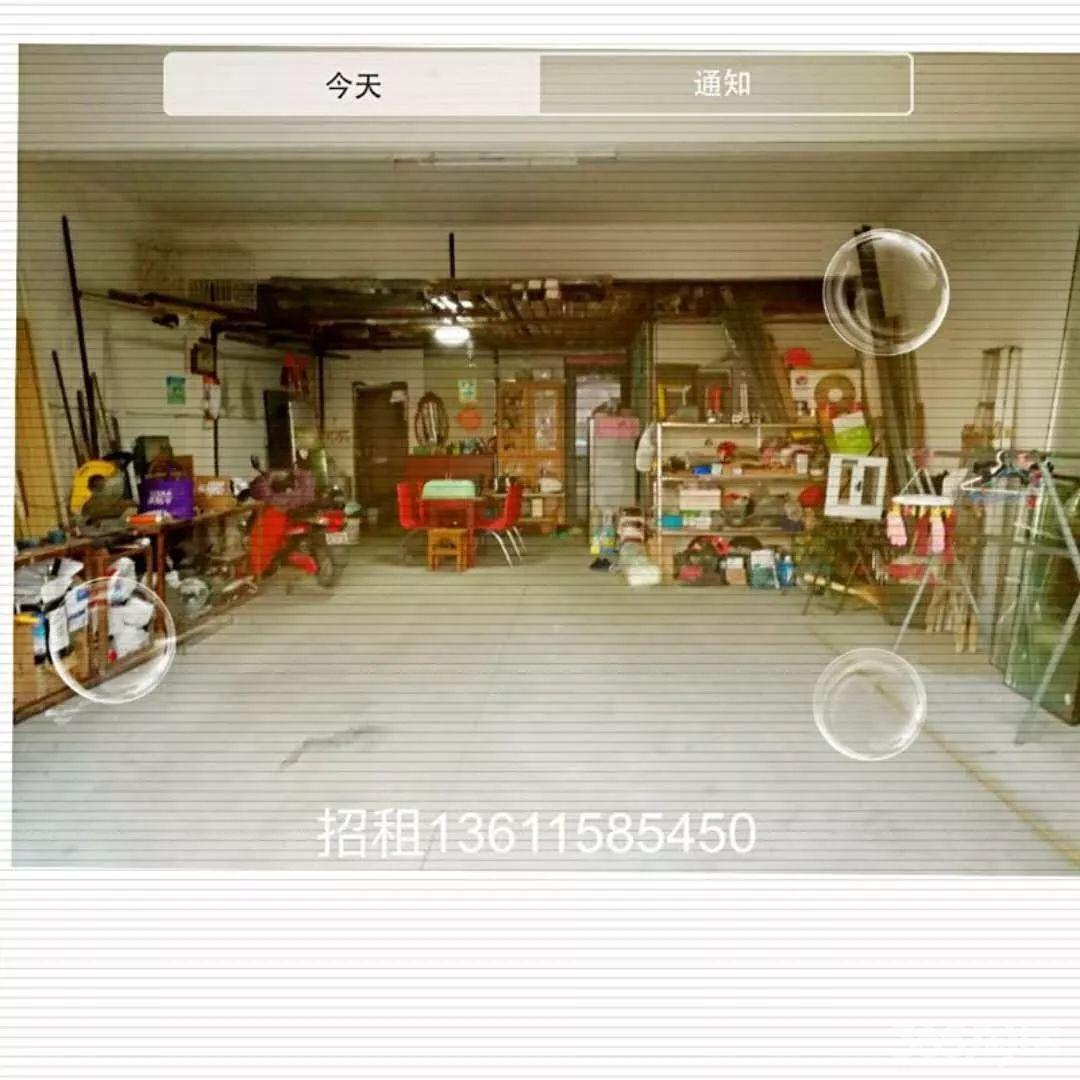 光华门苜蓿园银龙110平大门面急租