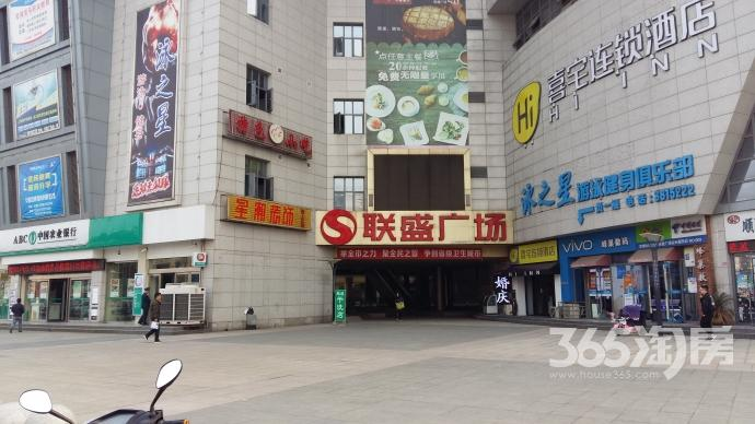 联盛商业广场47平方空铺简装
