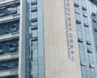 江北新区软件园 <font color=red>创芯汇</font>办公 临近新火路地铁站 超长免租期