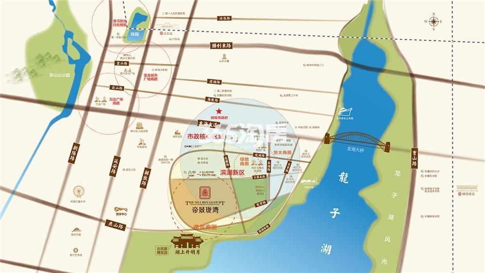 帝景·珑湾交通图