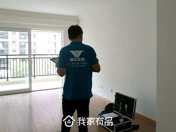 芜湖装修|我家有品|公益|免费|网众验房