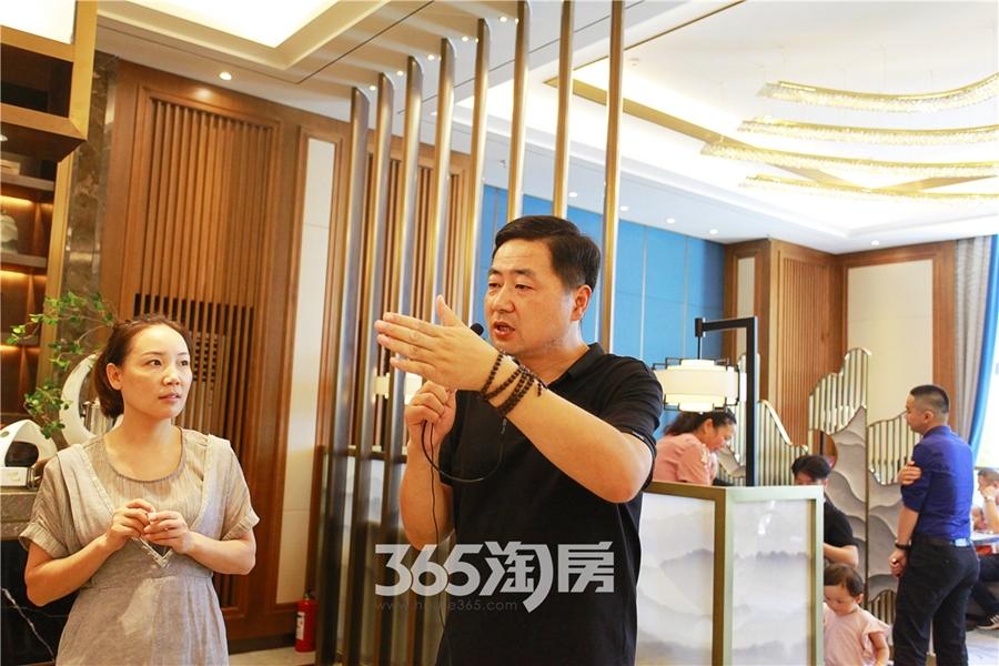 伟星公园天下携手365淘房专场品鉴会现场(2018.7摄)