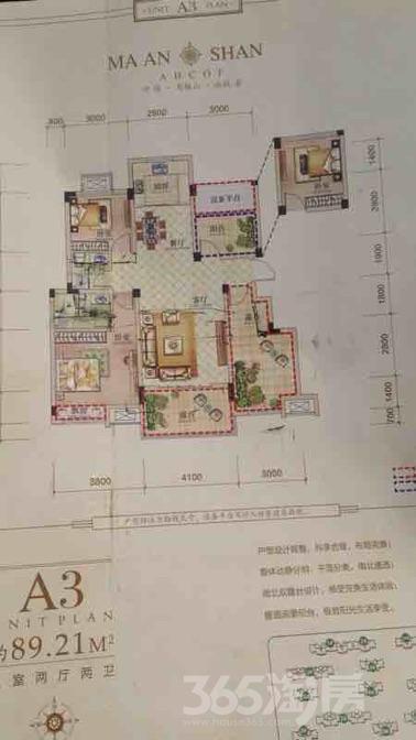 安粮城市广场4室2厅2卫