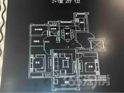 明发府邸3室2厅1卫103平米毛坯产权房2018年建满五年
