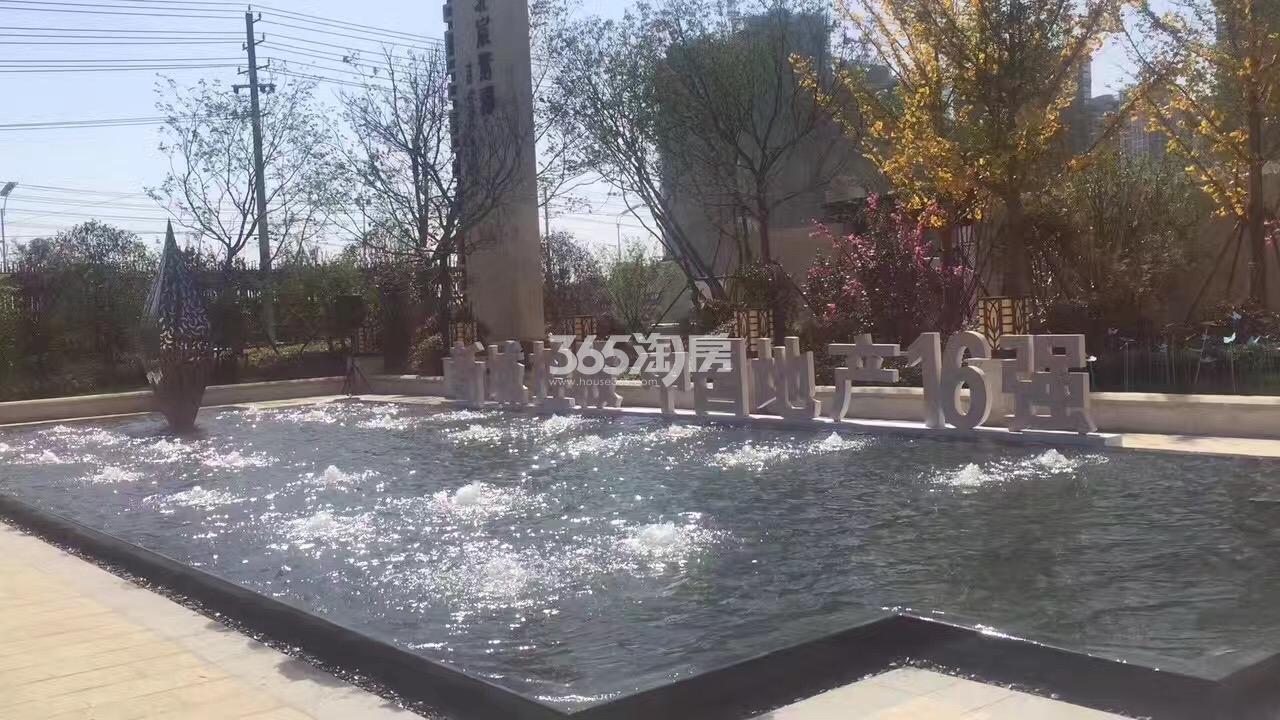 新城北宸紫郡售楼部喷泉实景图(2018.1.1)
