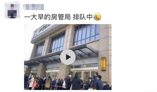 全面回暖!南京二手房单日成交破400,交易中心大排长龙
