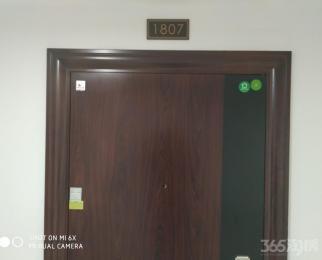 西溪蓝海1室1厅1卫38平米整租精装