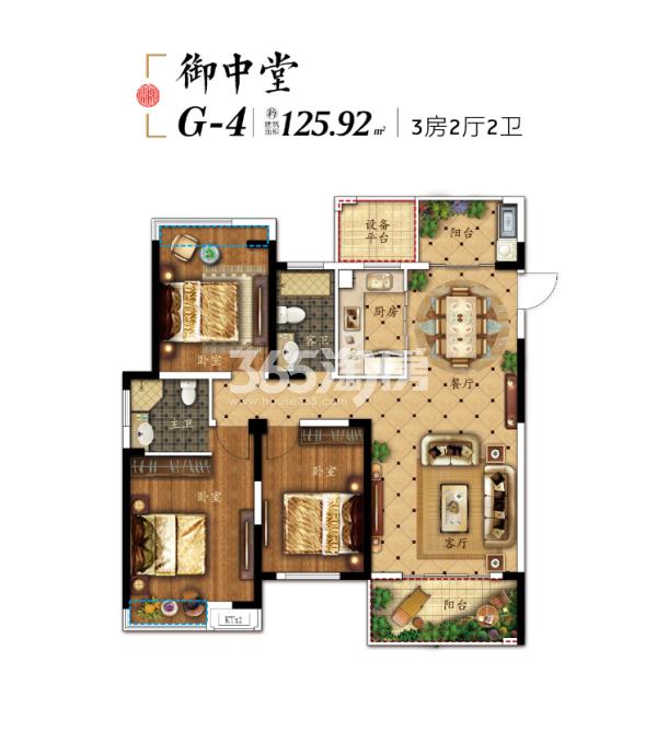 帝景·京安府G-4户型