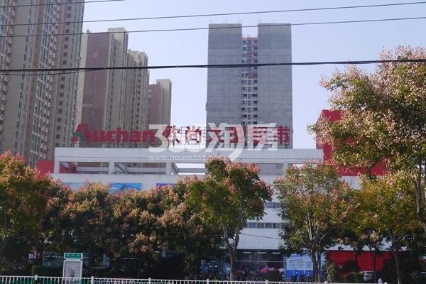 南翔城市广场 欧尚超市 201801
