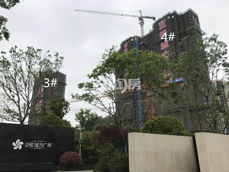 电建中储泛悦城市广场3、4#进展图(5.15)