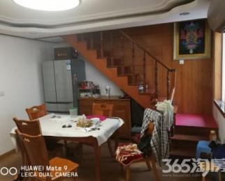 泰和园4室2厅2卫65平米2005年产权房豪华装